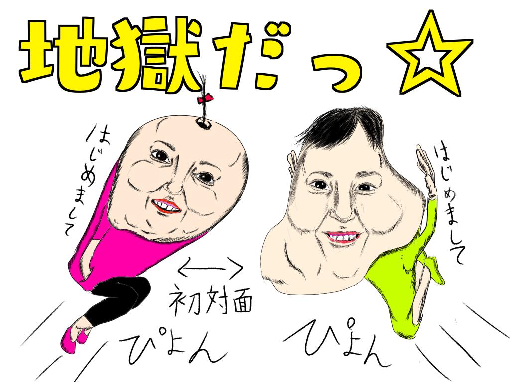 f:id:hamigaki1015:20180524193154p:plain