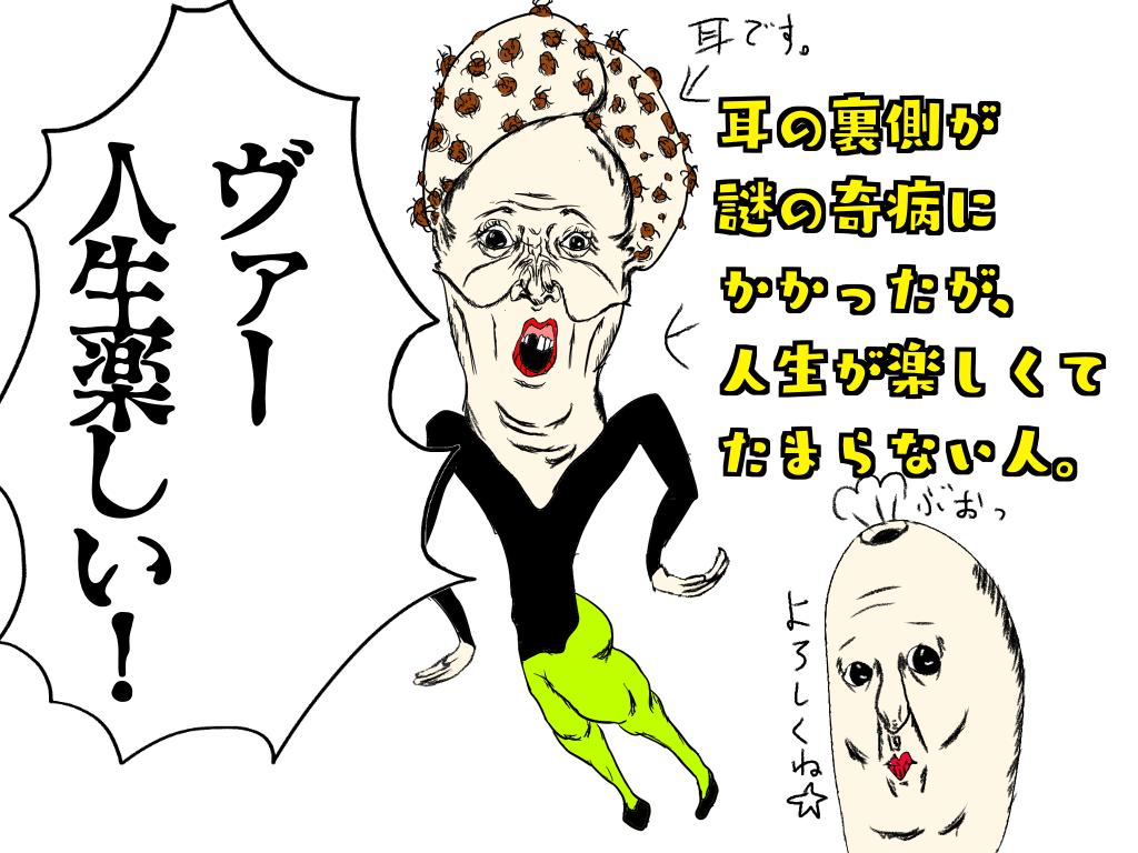 f:id:hamigaki1015:20180524193239p:plain
