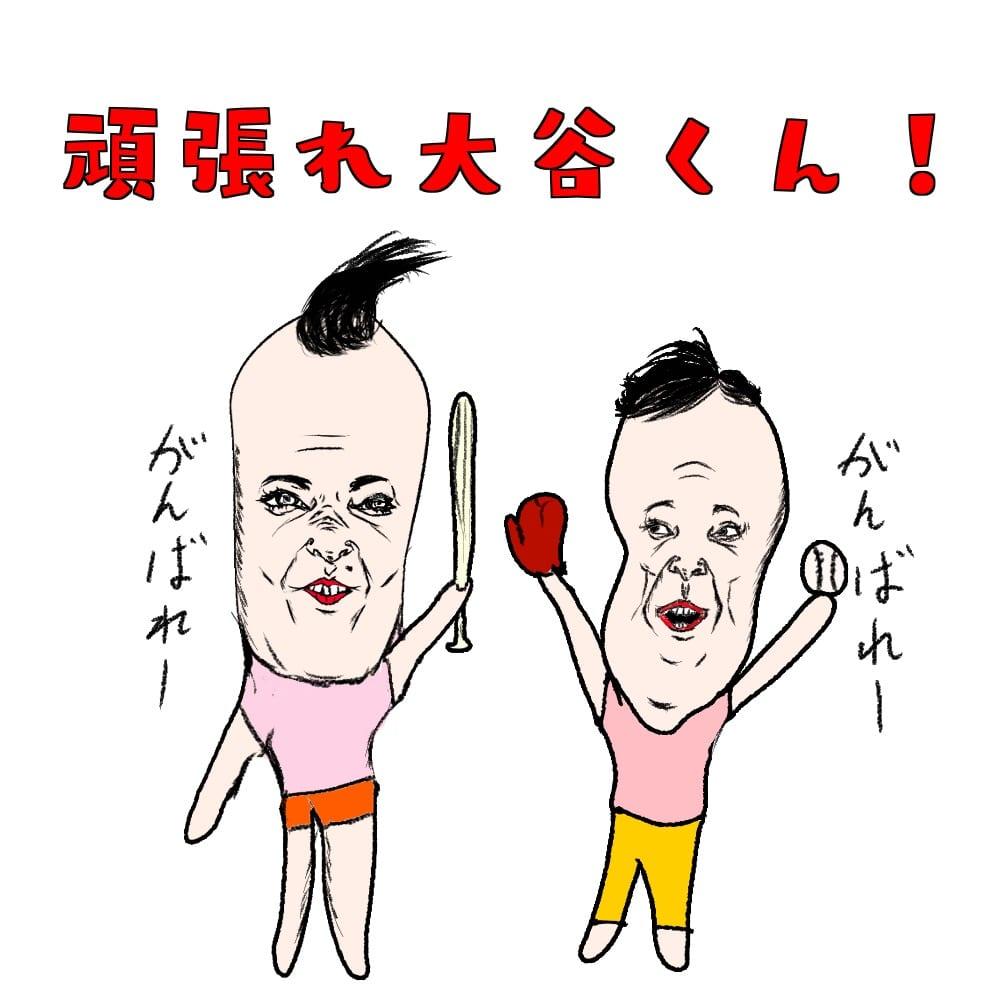 f:id:hamigaki1015:20180612054223j:plain