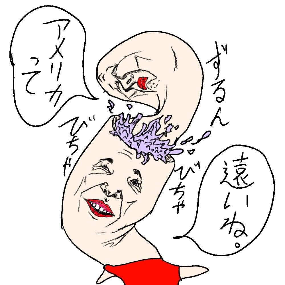 f:id:hamigaki1015:20180612054852j:plain