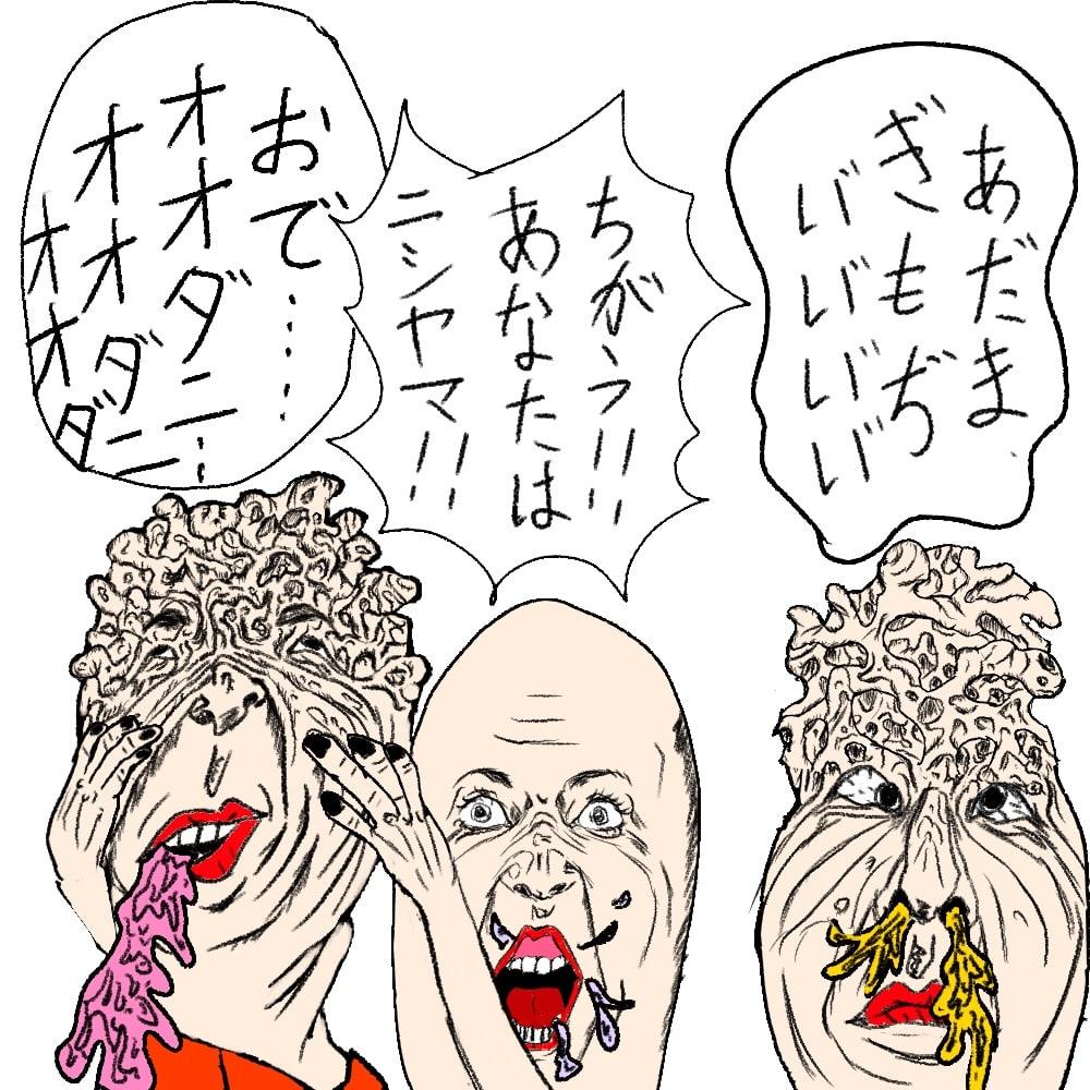 f:id:hamigaki1015:20180612055040j:plain