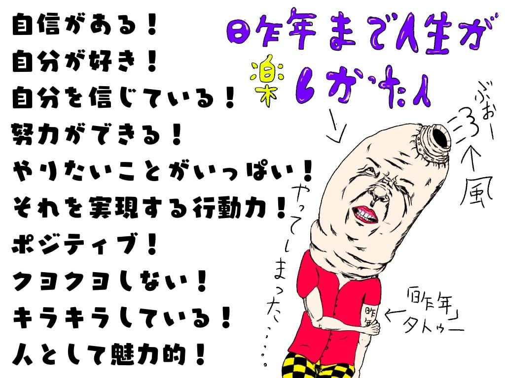 f:id:hamigaki1015:20180612172831j:plain