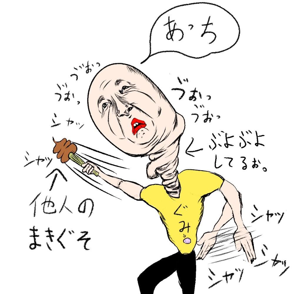 f:id:hamigaki1015:20180612173131j:plain