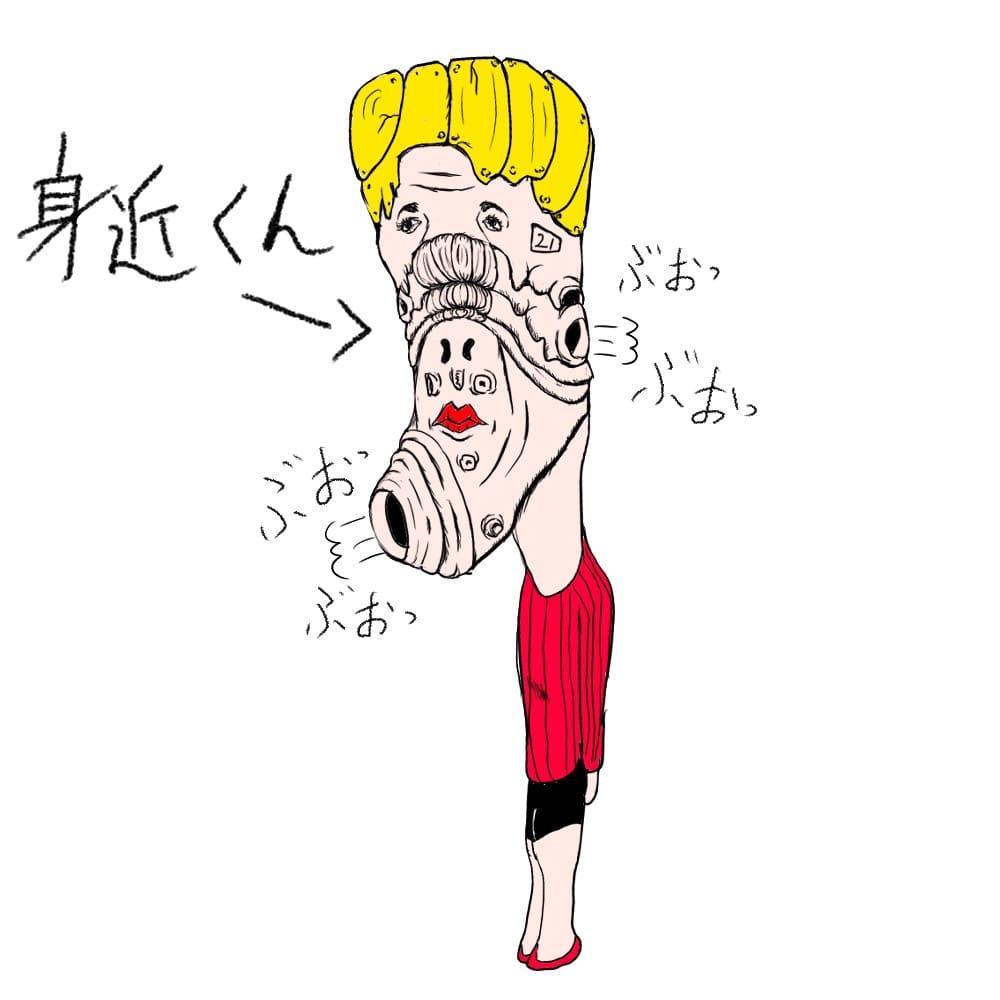 f:id:hamigaki1015:20180612173206j:plain
