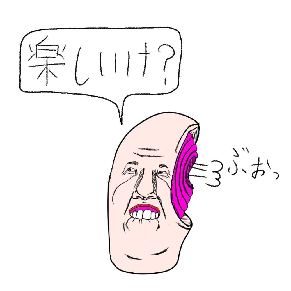 f:id:hamigaki1015:20180615022927j:plain