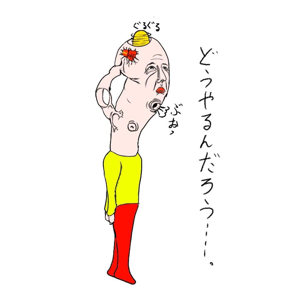f:id:hamigaki1015:20180615023129j:plain