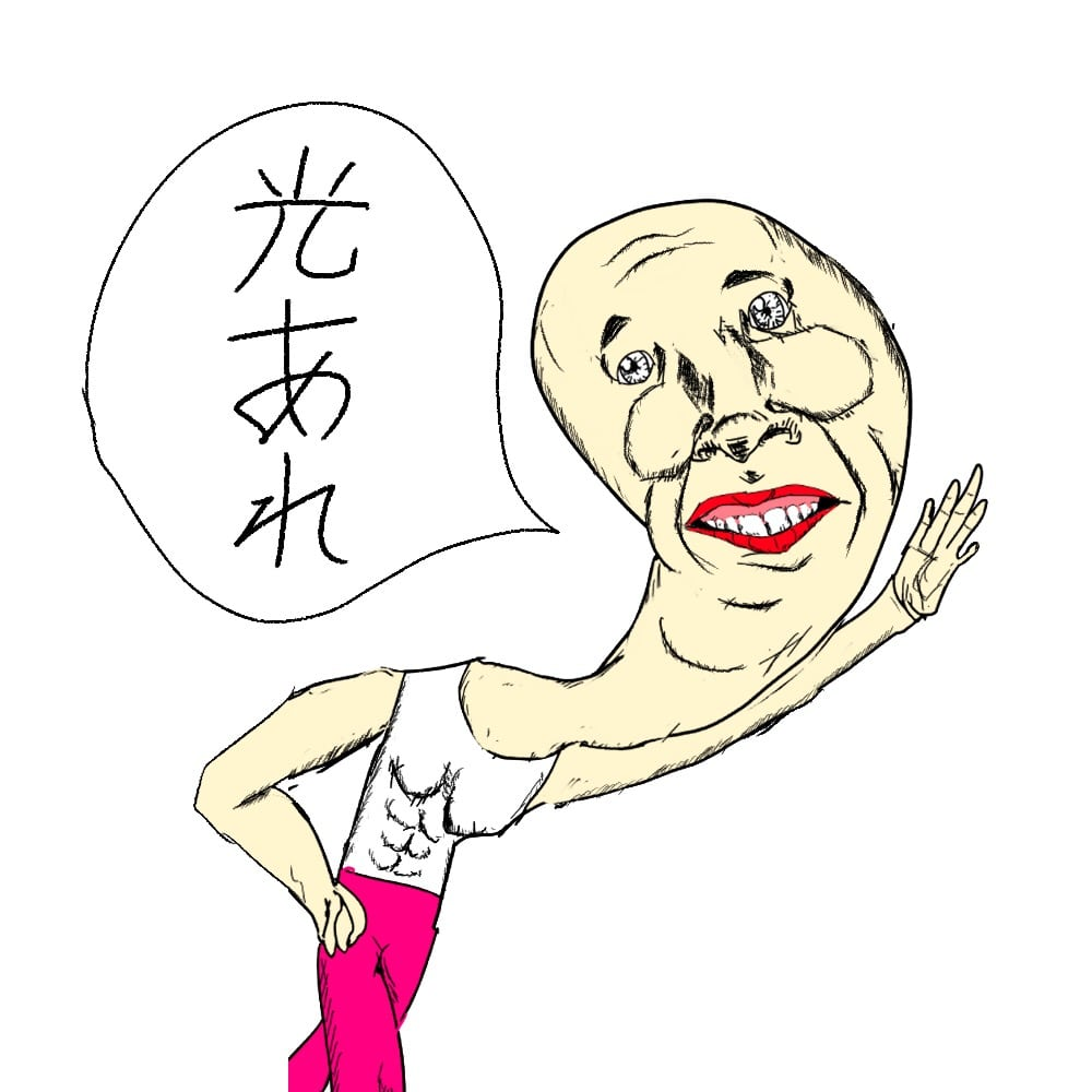 f:id:hamigaki1015:20180617223733j:plain