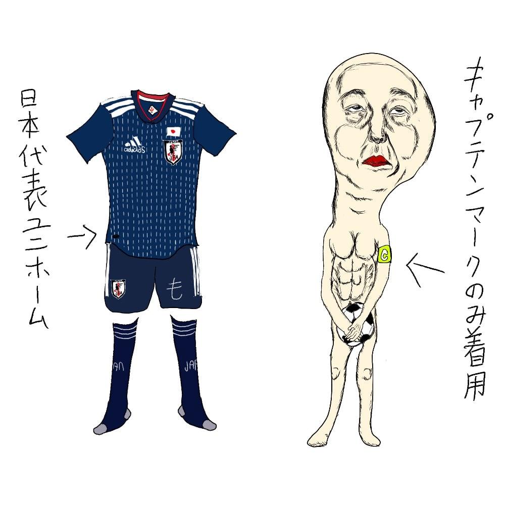 f:id:hamigaki1015:20180617224118j:plain