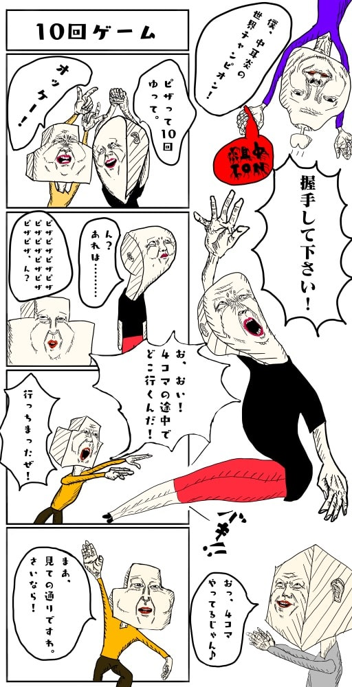 f:id:hamigaki1015:20180618214737j:plain