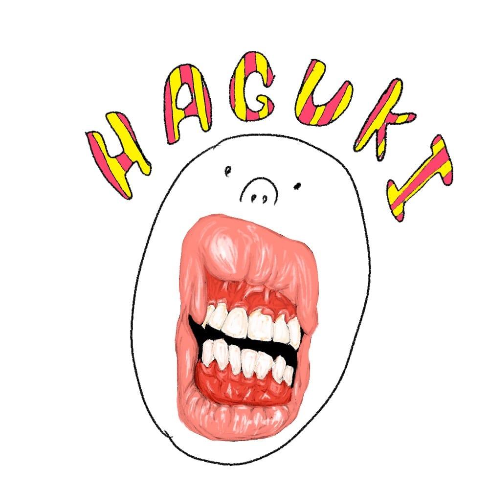 f:id:hamigaki1015:20180619214727j:plain