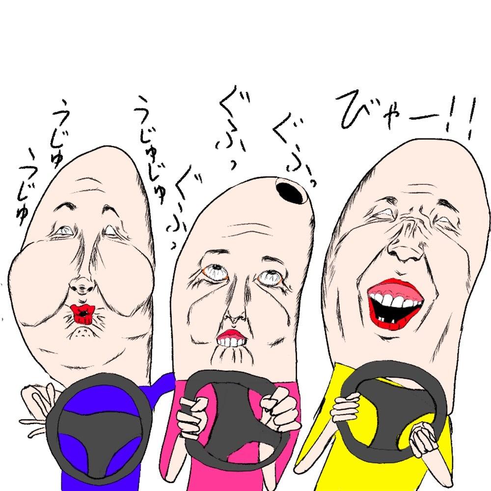 f:id:hamigaki1015:20180621051927j:plain