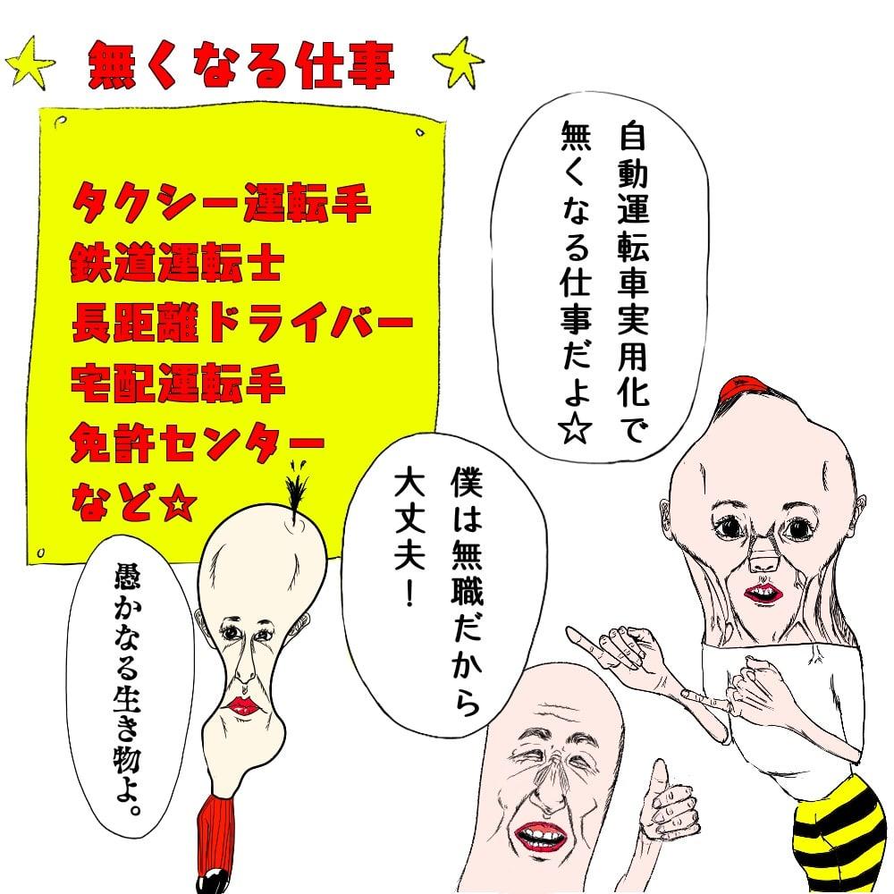 f:id:hamigaki1015:20180621052037j:plain