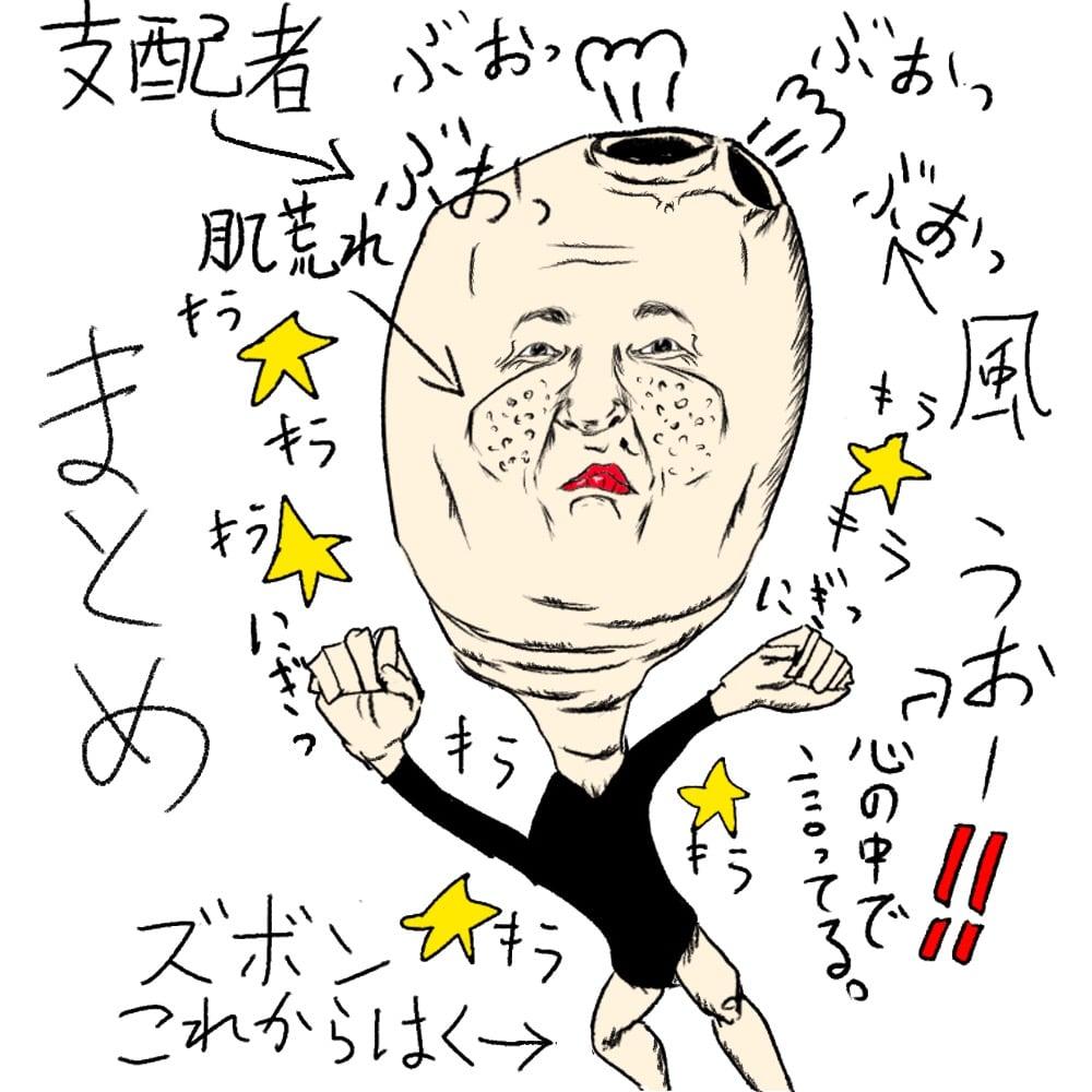 f:id:hamigaki1015:20180621052207j:plain