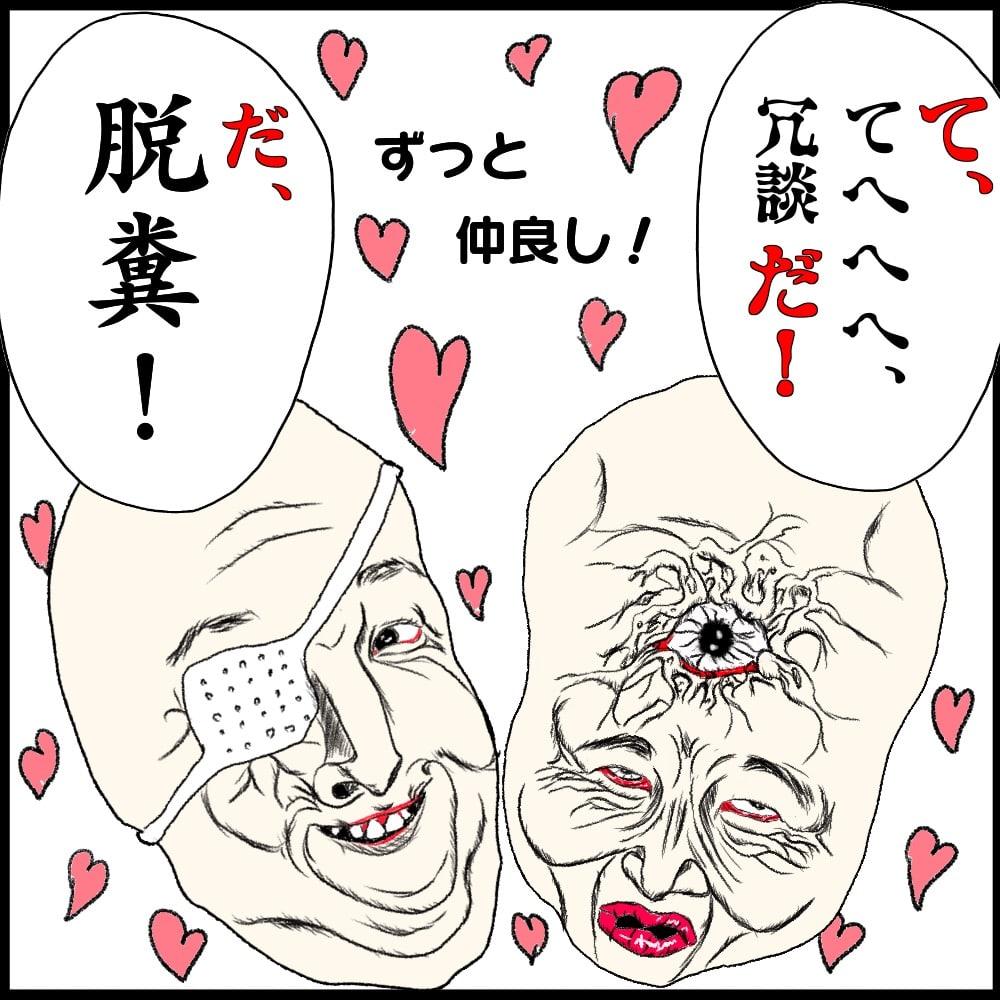 f:id:hamigaki1015:20180623185804j:plain