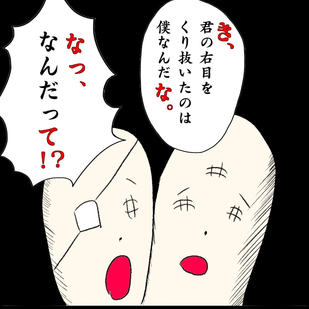 f:id:hamigaki1015:20180623185813j:plain