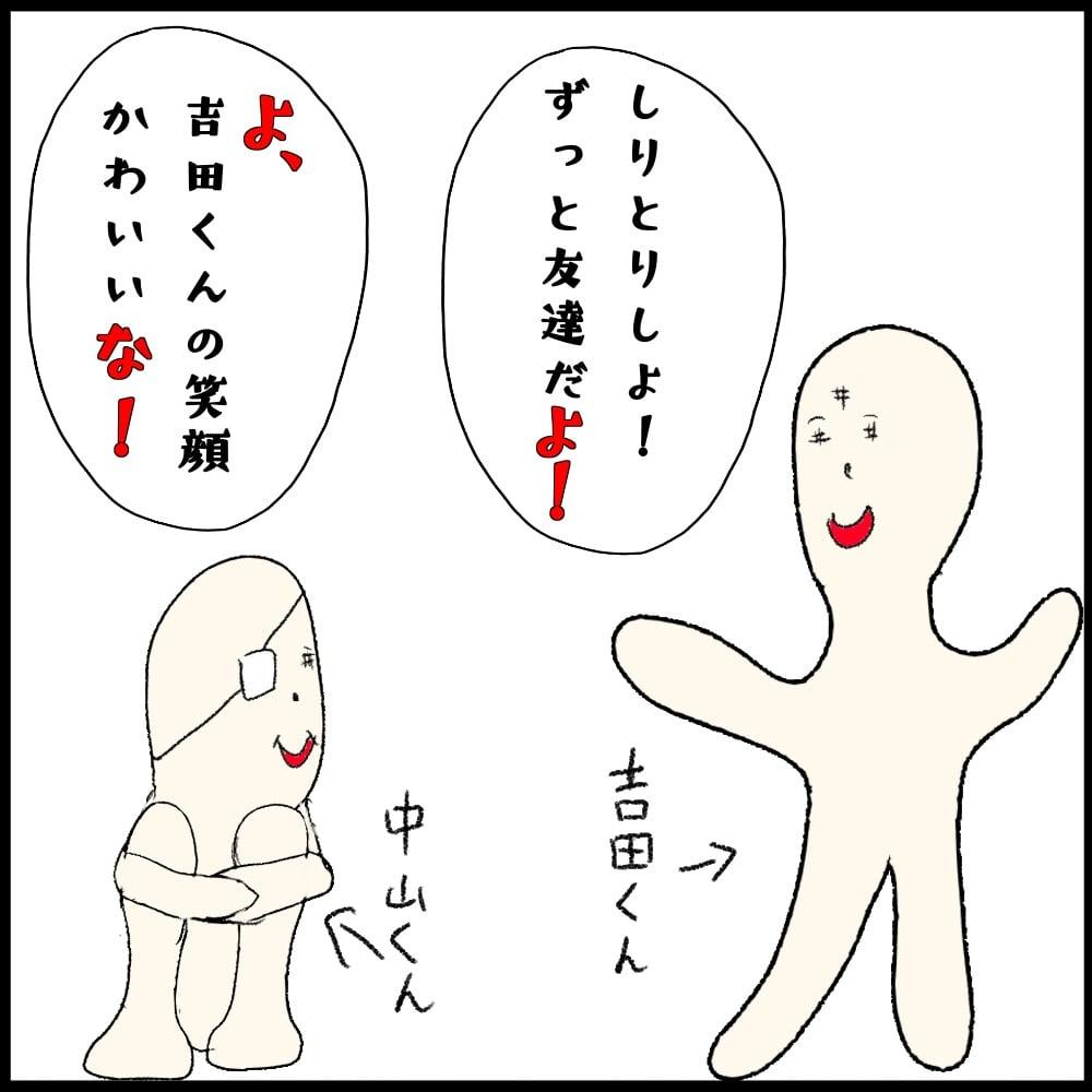 f:id:hamigaki1015:20180623185901j:plain