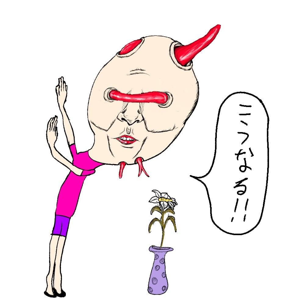 f:id:hamigaki1015:20180624150046j:plain