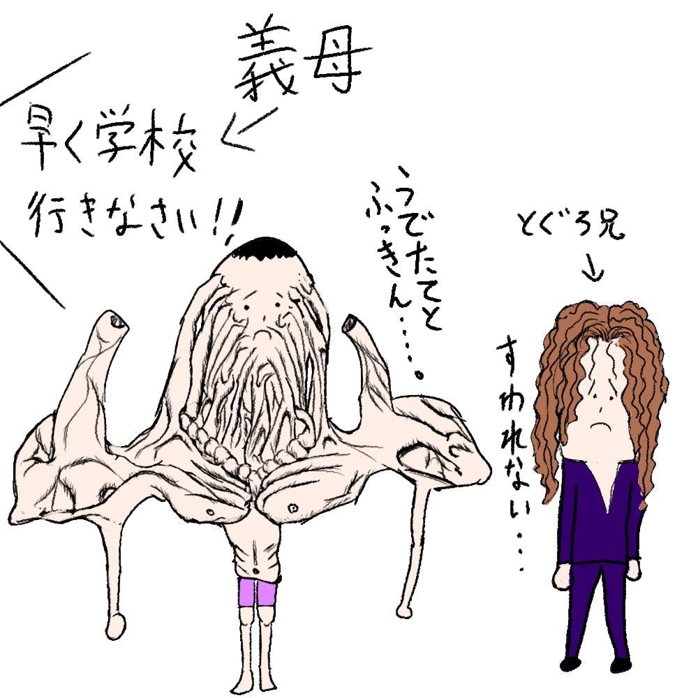 f:id:hamigaki1015:20180624150223j:plain