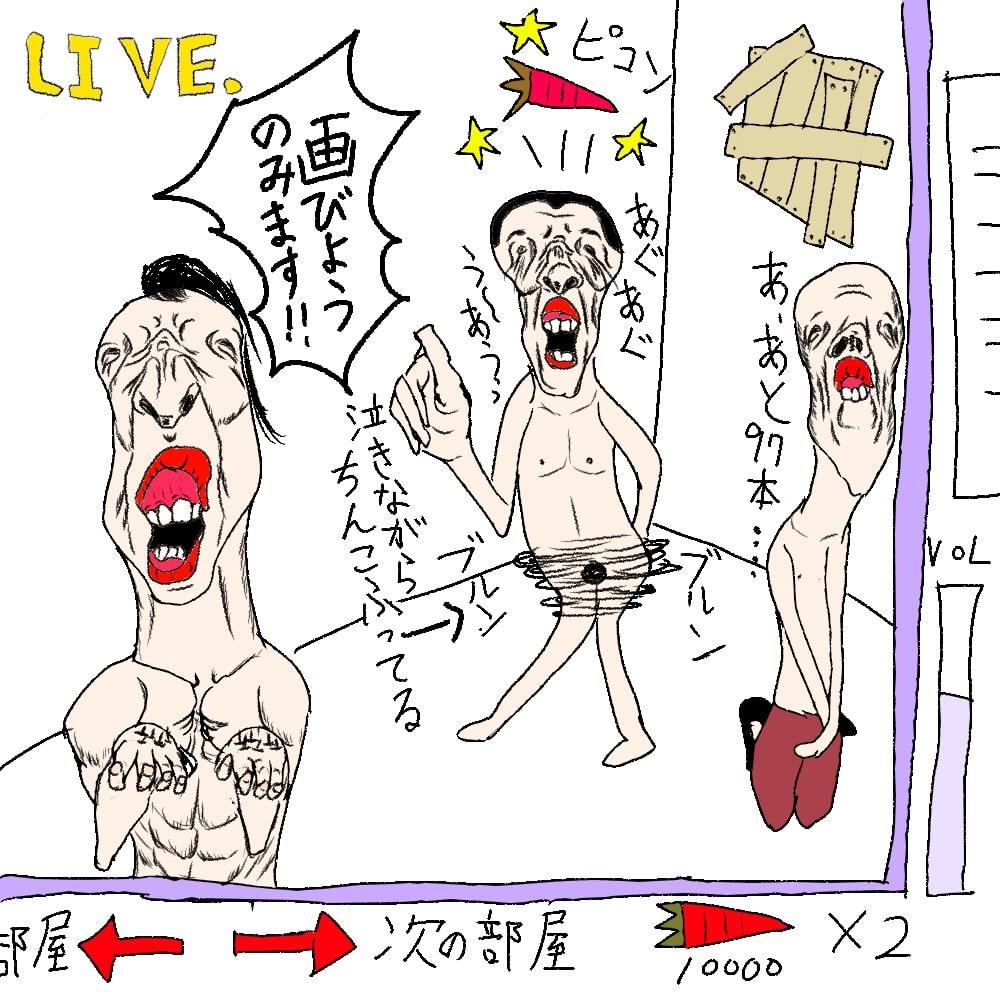 f:id:hamigaki1015:20180624150342j:plain