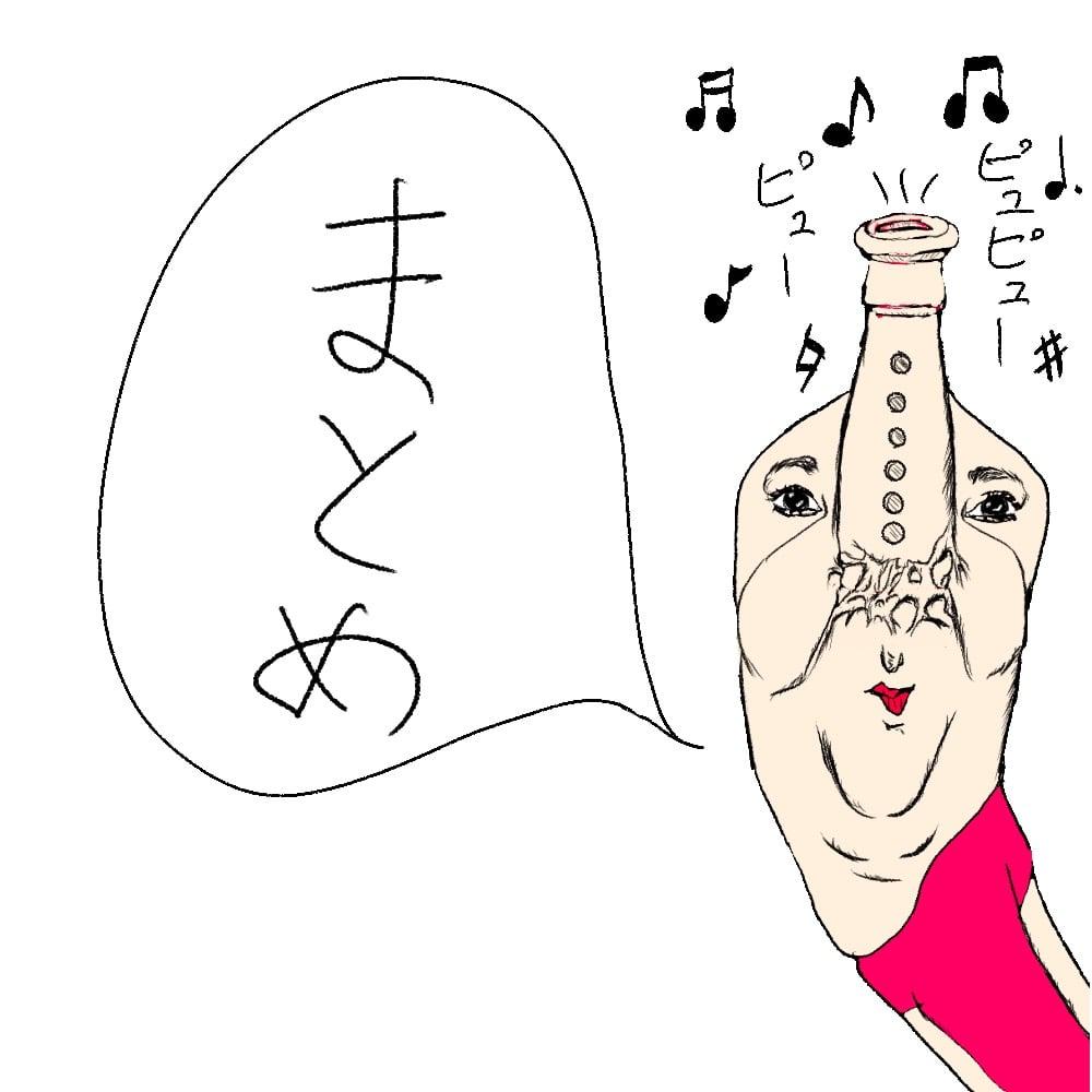 f:id:hamigaki1015:20180624150716j:plain