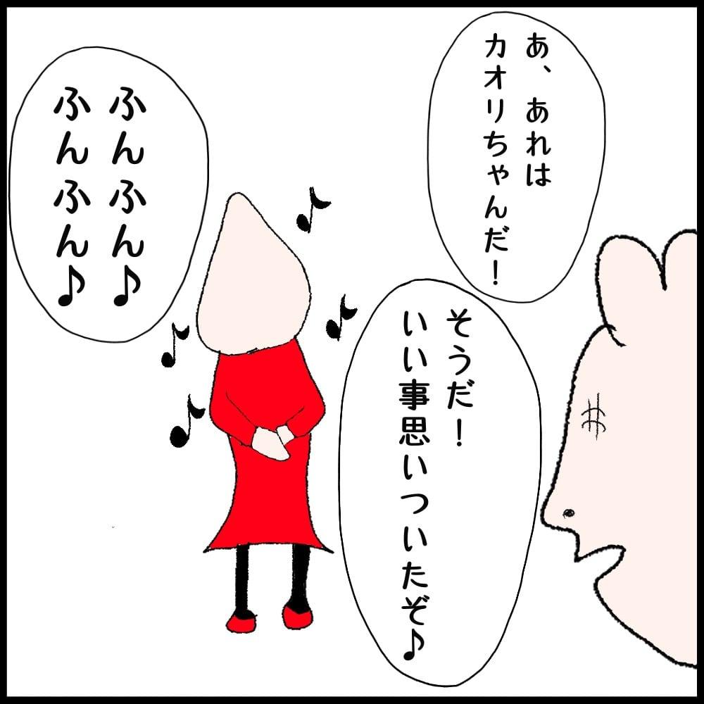 f:id:hamigaki1015:20180625220208j:plain