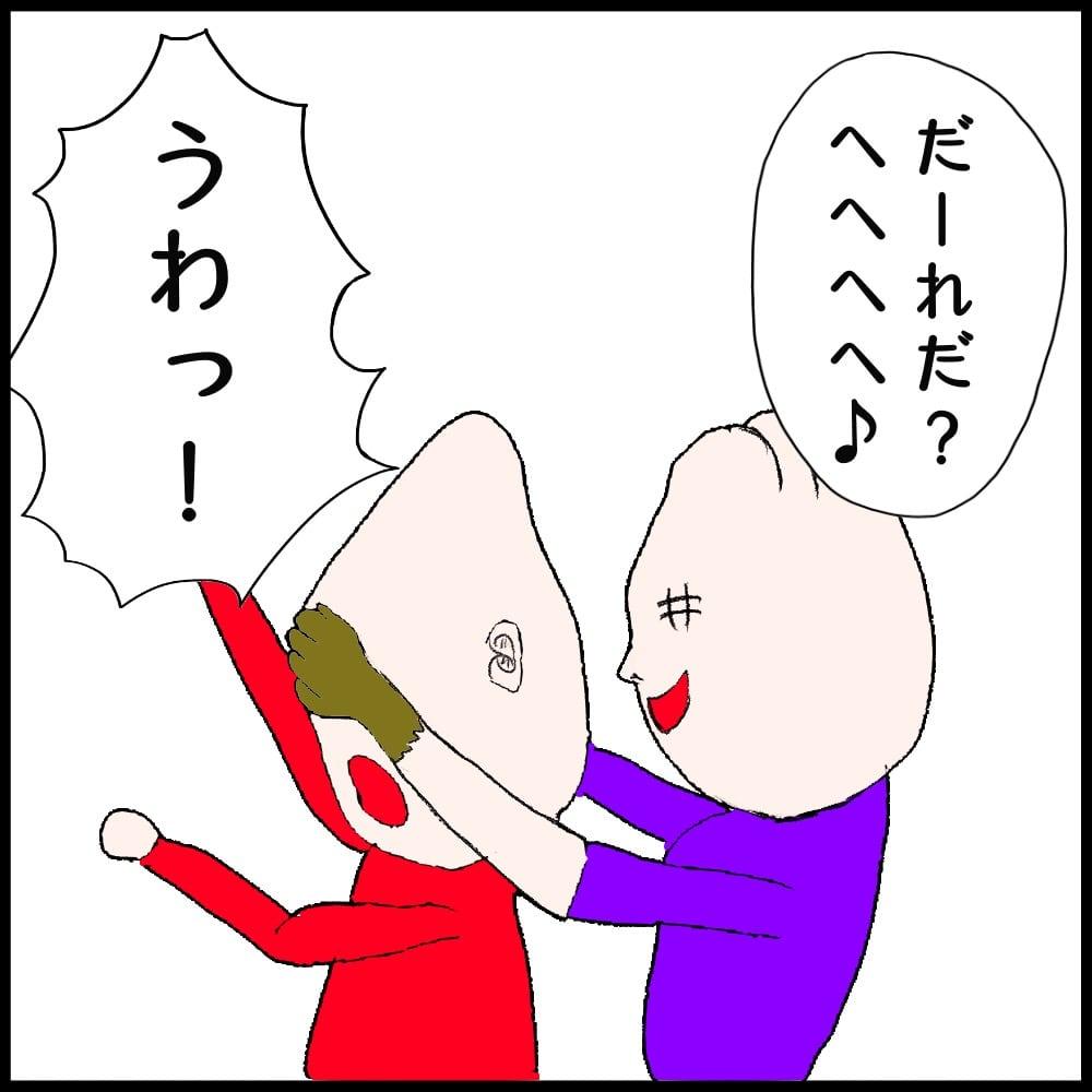 f:id:hamigaki1015:20180625220222j:plain