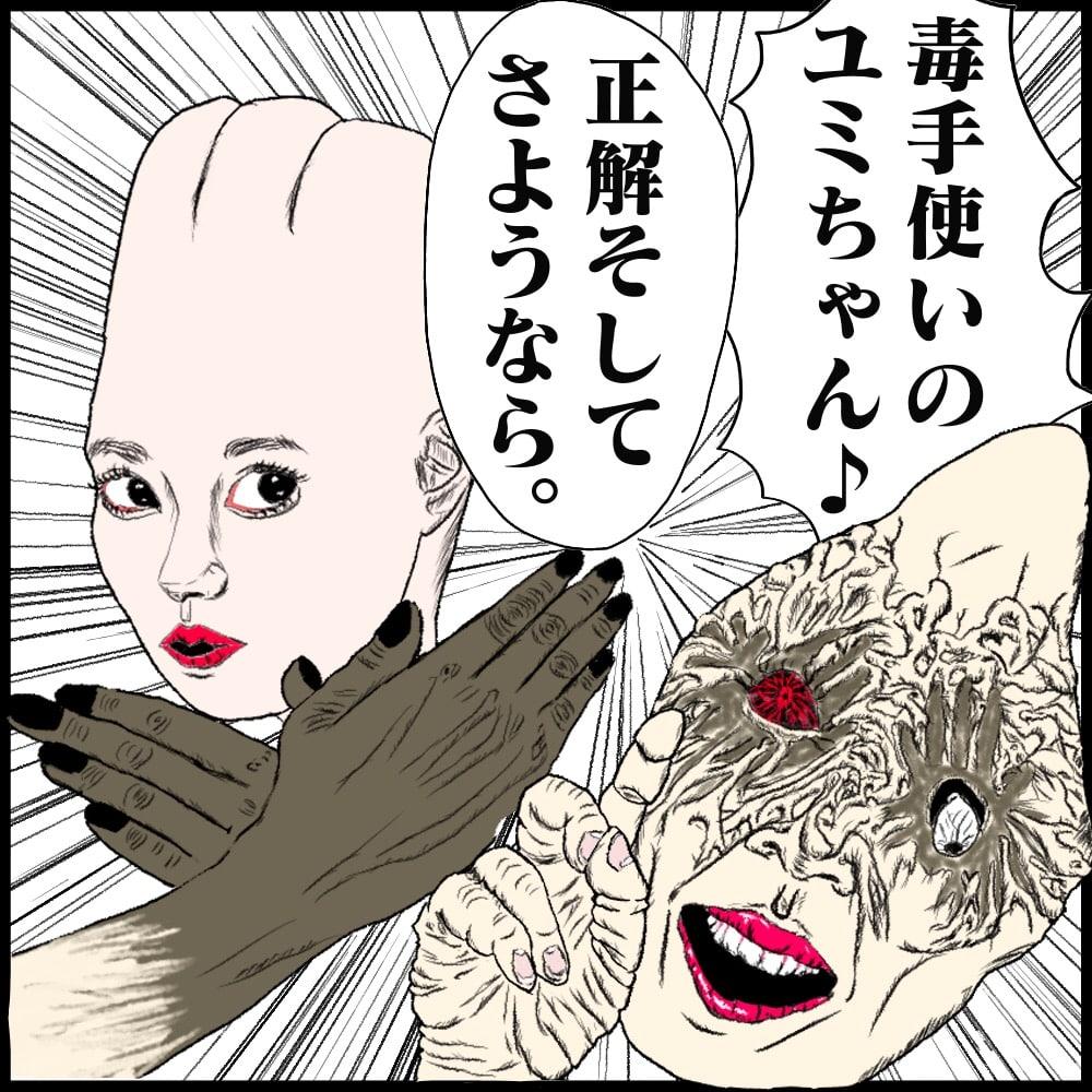 f:id:hamigaki1015:20180625220245j:plain