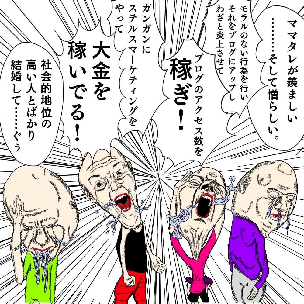 f:id:hamigaki1015:20180626223928j:plain