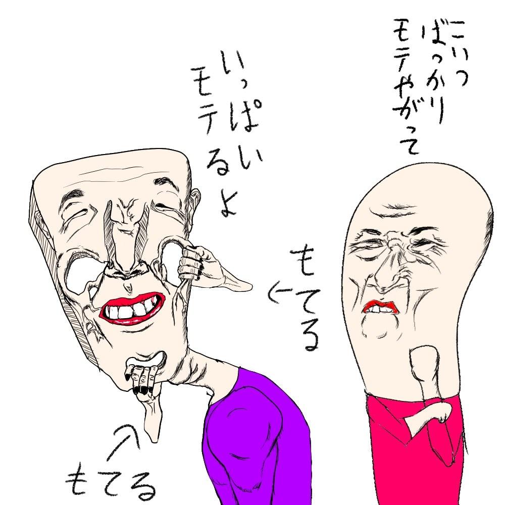 f:id:hamigaki1015:20180626224121j:plain