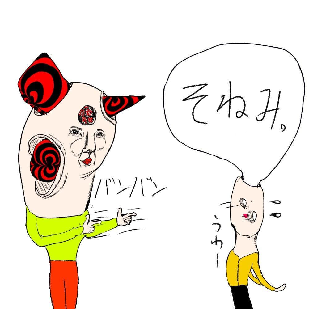 f:id:hamigaki1015:20180626225136j:plain