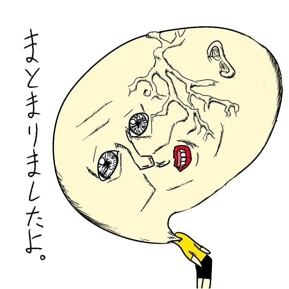 f:id:hamigaki1015:20180626225253j:plain