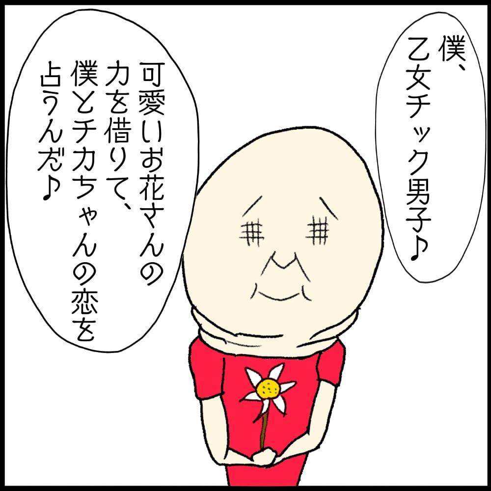 f:id:hamigaki1015:20180628003807j:plain