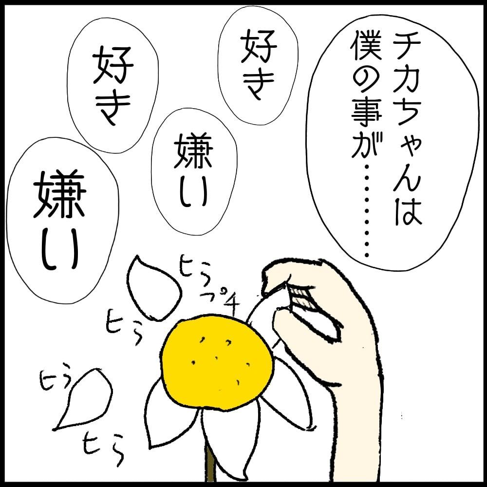 f:id:hamigaki1015:20180628003830j:plain