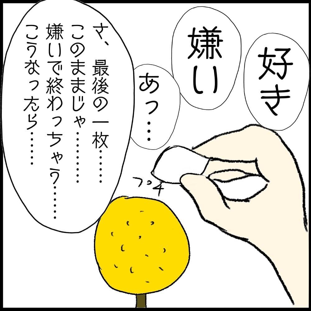 f:id:hamigaki1015:20180628003850j:plain