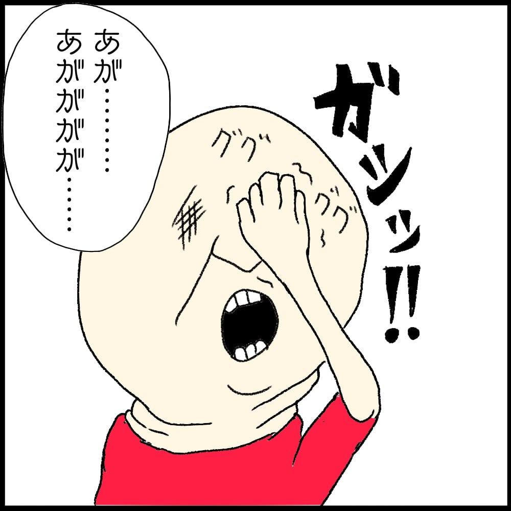 f:id:hamigaki1015:20180628003913j:plain