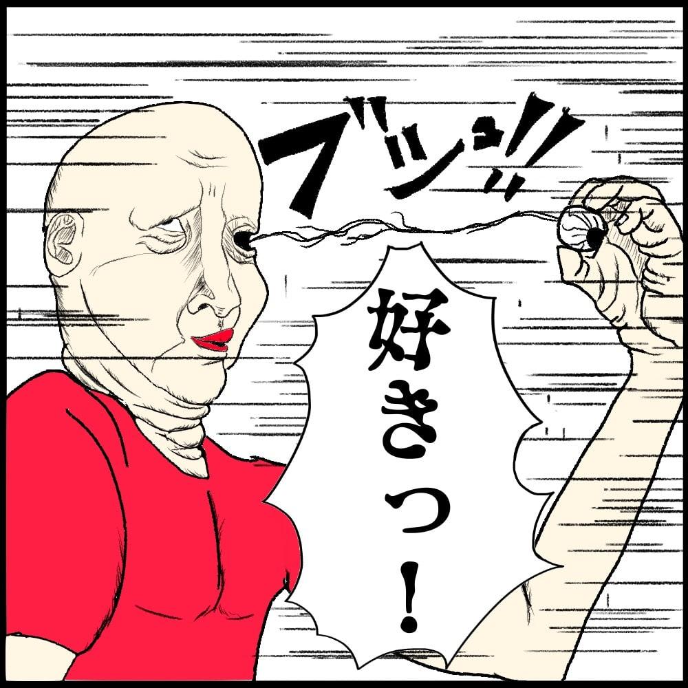 f:id:hamigaki1015:20180628003939j:plain