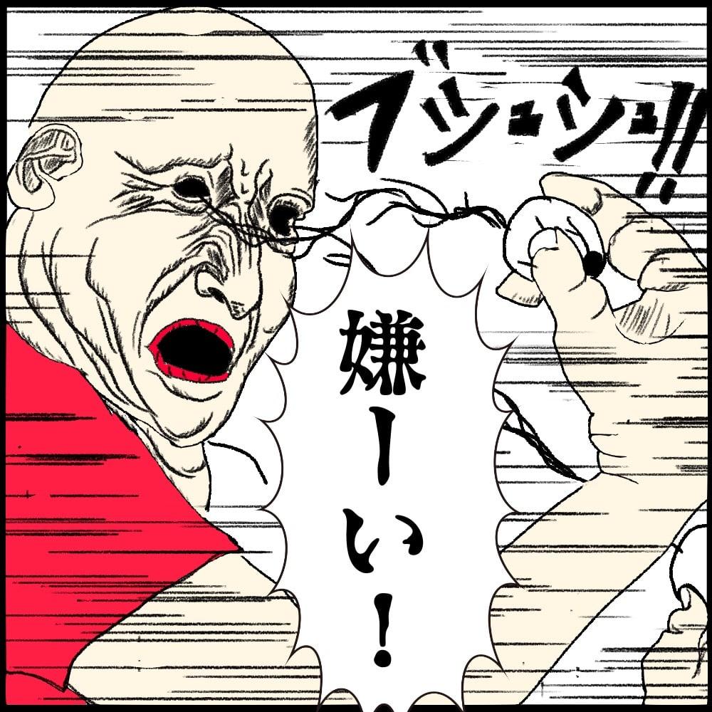 f:id:hamigaki1015:20180628003952j:plain