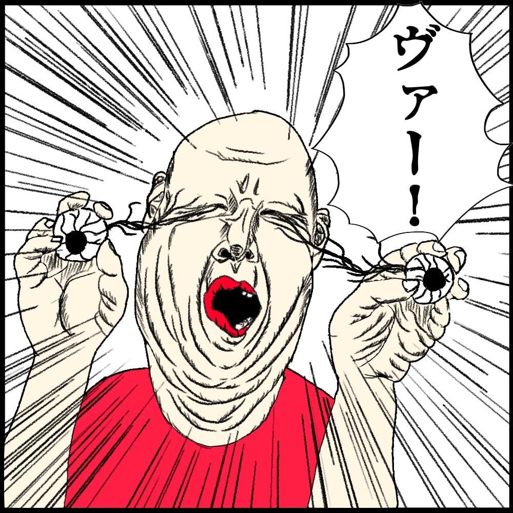 f:id:hamigaki1015:20180628004007j:plain