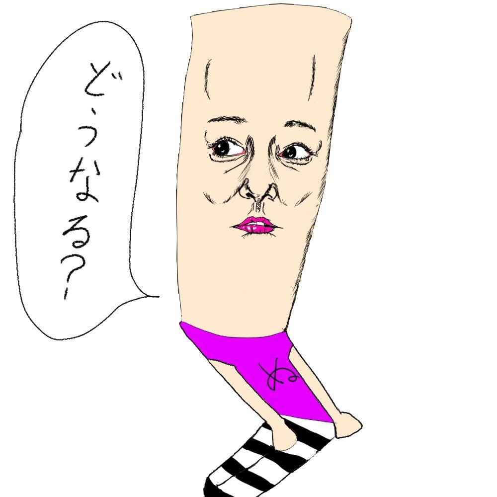 f:id:hamigaki1015:20180629184146j:plain