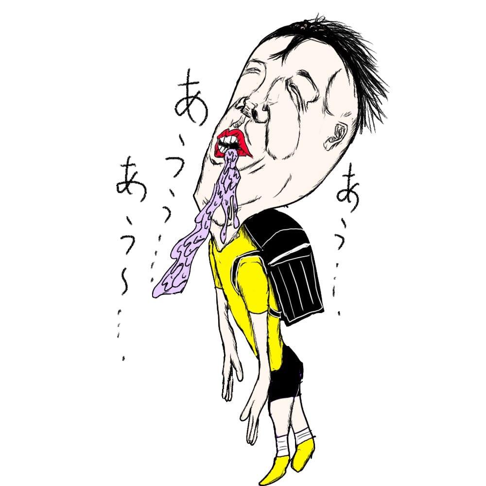 f:id:hamigaki1015:20180629184210j:plain
