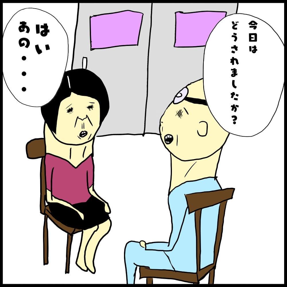 f:id:hamigaki1015:20180702023812j:plain