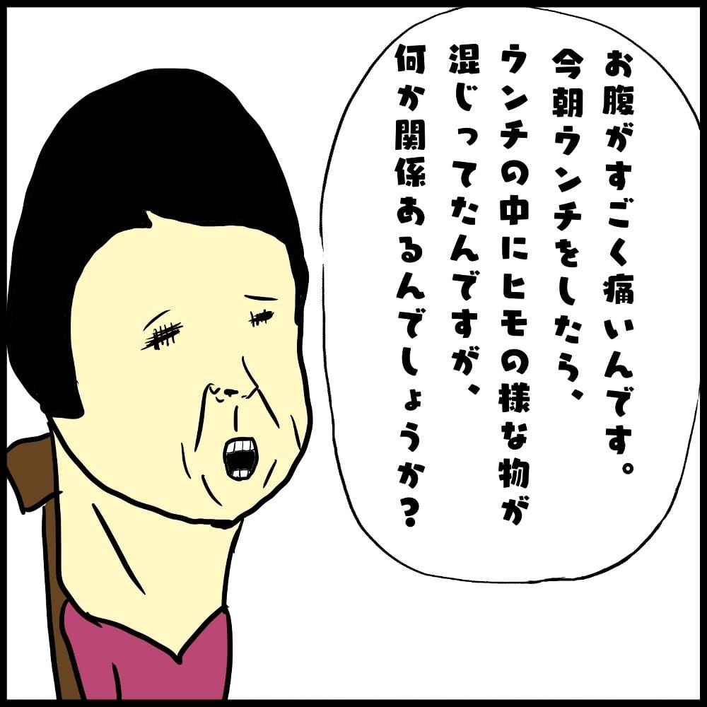 f:id:hamigaki1015:20180702023829j:plain