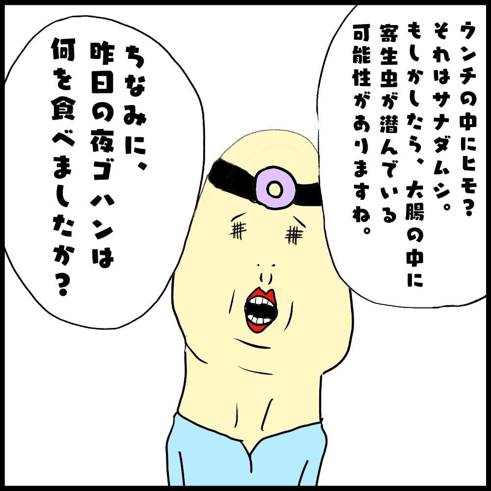 f:id:hamigaki1015:20180702023846j:plain