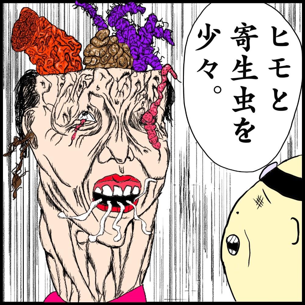 f:id:hamigaki1015:20180702023908j:plain