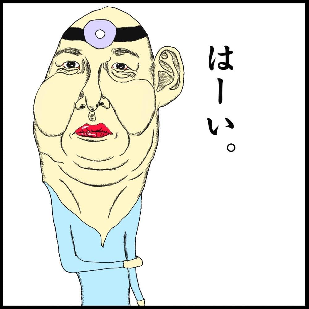 f:id:hamigaki1015:20180702023955j:plain