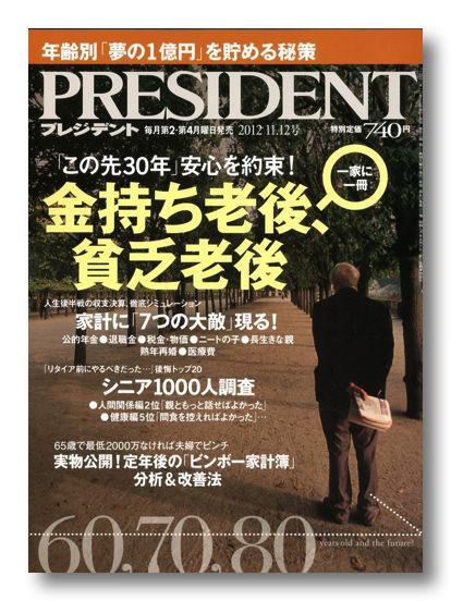 f:id:hamigaki8020:20161113212609j:plain