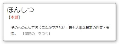 f:id:hamigaki8020:20161222150504p:plain