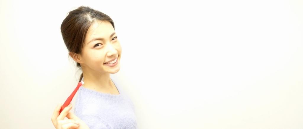 f:id:hamigaki8020:20180121041124j:plain