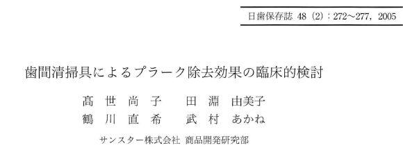 f:id:hamigaki8020:20180222212433j:plain