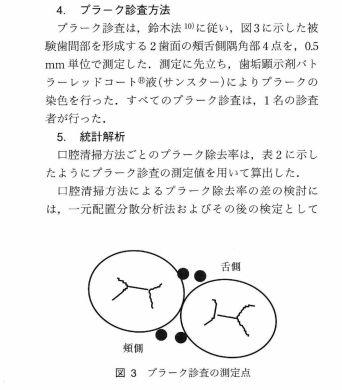 f:id:hamigaki8020:20180222215830j:plain